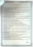 Licence Page 4