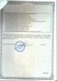Licence Page 5